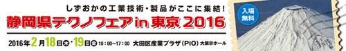 logo_1-2.jpg